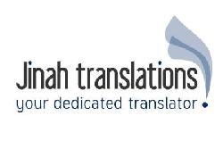 Afbeelding › Vertaalbureau Jinah Translations